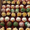 Heavenly Cakeballs Bakery