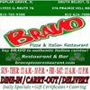 Bravo Pizza & Italian Restaurant - Poplar Grove, IL