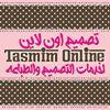 Tasmim Online