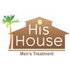 His House Addiction Treatment