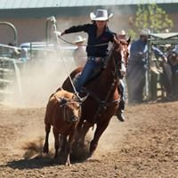 West Hills College Rodeo Complex