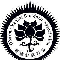 Buddhist Text Translation Society