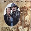Rogersville Country Festival