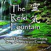 The Reiki Fountain (Trinidad)