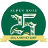 Alpenrose Restaurant & Catering