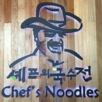 Chef's Noodle Philippines