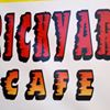 Brickyard Cafe