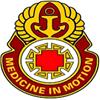 McDonald Army Health Center