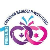 Montreal Centre of Canadian Hadassah-WIZO