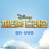 디즈니 코리아 Disney Korea
