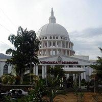 Vinayaka Missions University