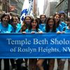 Temple Beth Sholom - Roslyn Heights, NY