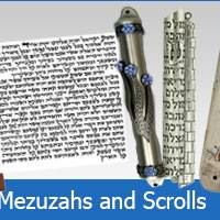Rodal's Hebrew Bookstore & Gift Shop