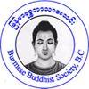 Burmese Buddhist Society, BC thumb