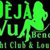Deja Vu Benque - Night Club & Lounge