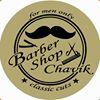 Barber shop Martin's