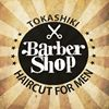 Barber Shop Tokashiki
