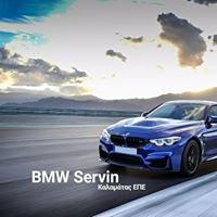 Servin Καλαμάτας BMW