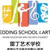 Redding School of the Arts - Mandarin Program