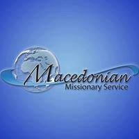 Macedonian Missionary Service Inc.