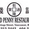 Gold Penny Restaurant