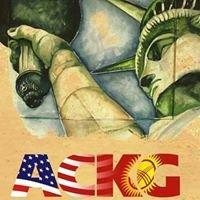 Naryn American Corner