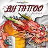 BH Tattoo Festival