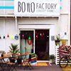 Philippine & Boho Factory Hossegor
