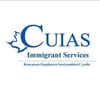 CUIAS Immigrant Services