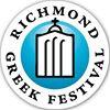 Richmond Greek Festival