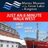 Marine Museum of the Great Lakes at Kingston