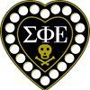 USD Sigma Phi Epsilon