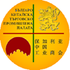 Bulgarian-Chinese Chamber of Commerce and Industry