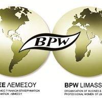 ΟΓΕΕ Λεμεσού - BPW Limassol