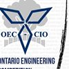 Ontario Engineering Competition 2012