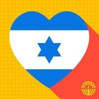 Jewish Federation of Northwest Indiana