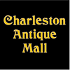 Charleston Antique Mall