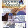 Springfield Greek Festival