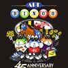 ADF Bingo since 1971