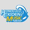 Honolulu Ekiden & Music Festival