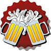 Arène Des Bières