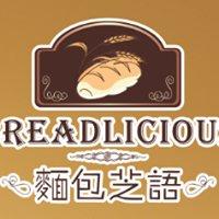 Breadlicious Bakery