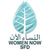 Women Now For Development
