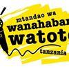 Mtandao wa Wanahabari Watoto Tanzania (Young Reporters Network Tanzania) thumb