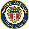Chinese American Citizens Alliance - Portland Lodge