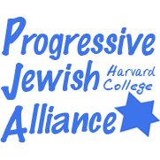 Harvard College Progressive Jewish Alliance