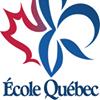 École Québec - Brésil