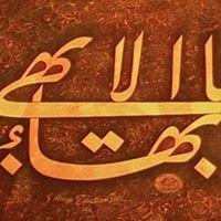 Bahá'í Writings, Prayers & Quotes