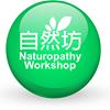 Naturopathy Workshop