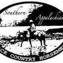 Southern Appalachian Back Country Horsemen